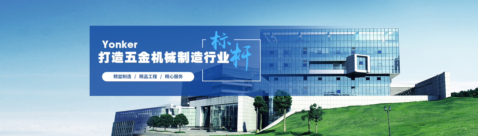 济ning凯发手机客户端下载denglugong贸有xian公司