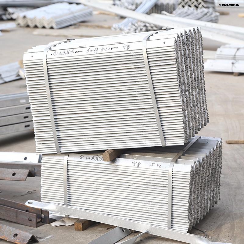 厂家zhi销re镀锌扁钢、角钢、槽钢、工字钢、圆钢