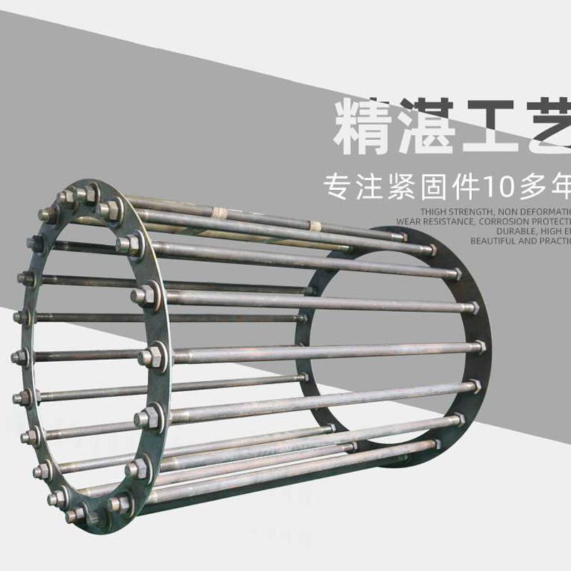 地jiao螺栓
